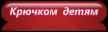 4979645_cooltext118582009289687 (154x46, 8Kb)