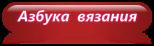 4979645_cooltext118582385189851 (154x46, 8Kb)
