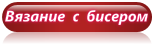 4979645_cooltext118582540168504 (154x46, 9Kb)