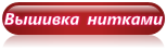 4979645_cooltext118582760110895 (154x46, 8Kb)