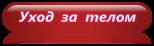 4979645_cooltext118582878997698 (154x46, 8Kb)