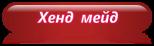 4979645_cooltext118583155820969 (154x46, 7Kb)