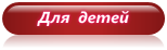 4979645_cooltext118583477304220 (154x46, 7Kb)
