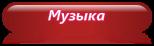 4979645_cooltext118583517385042 (154x46, 6Kb)