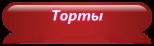 4979645_cooltext118583575790253 (154x46, 6Kb)