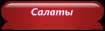 4979645_cooltext118583592327833 (154x46, 6Kb)