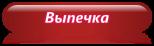 4979645_cooltext118583653680891 (154x46, 6Kb)