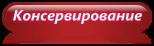 4979645_cooltext118583703373024 (154x46, 8Kb)
