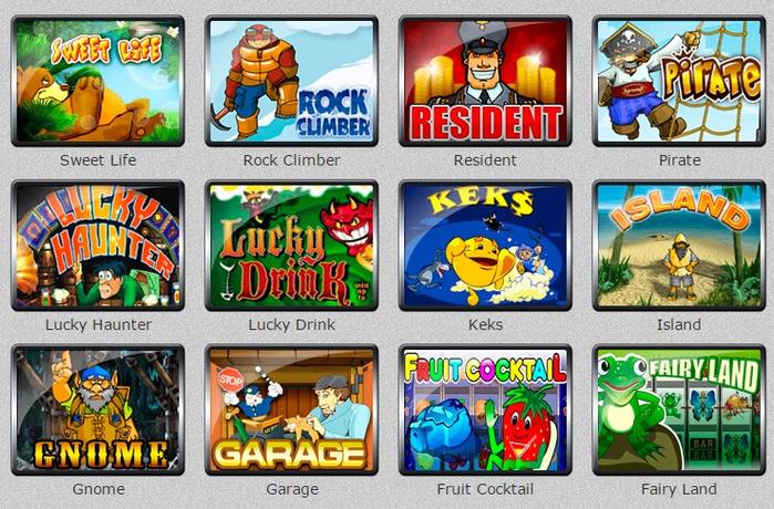интернет игровые автоматы за деньги