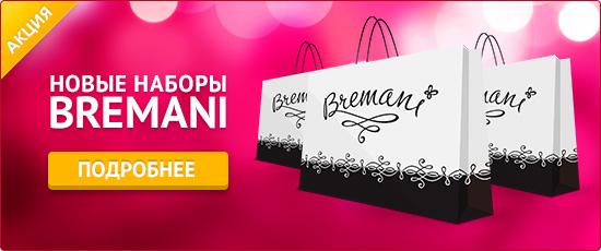 proxy.imgsmail.ru (550x230, 112Kb)