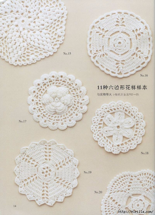 crochet lace (15) (505x700, 277Kb)