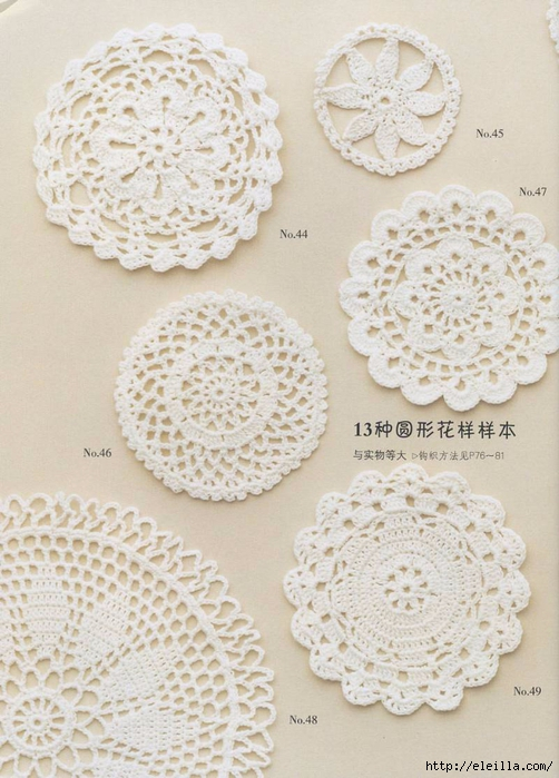 crochet lace (29) (502x700, 280Kb)