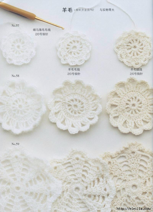 crochet lace (41) (506x700, 228Kb)