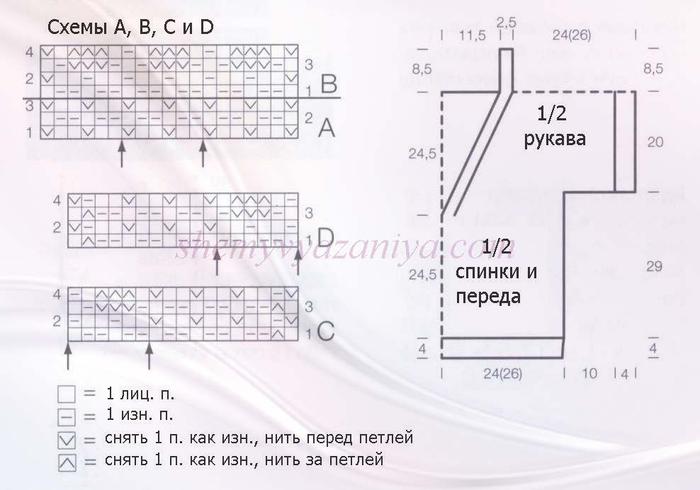 pulover_397_shema (700x490, 184Kb)