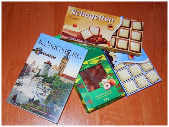 Подарок от Феи (560x421, 307Kb)
