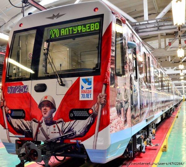 train_70_Years_of_Victory_17-900x621 (600x539, 225Kb)