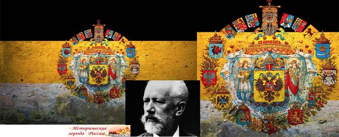 4498623_Chaikovskii_molitva (700x283, 115Kb)