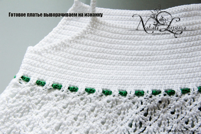 Как пришить подклад к юбке вязаной
