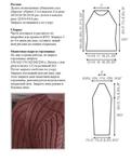 Превью pulover_141_3 (567x700, 201Kb)
