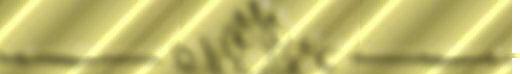 aramat_0g17 (520x74, 54Kb)