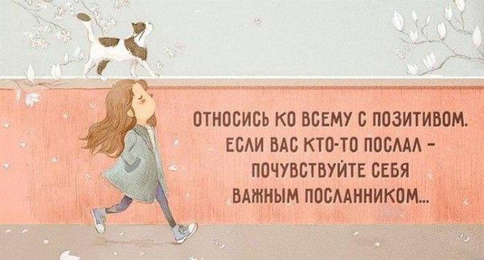 352_podborka_01 (700x376, 54Kb)