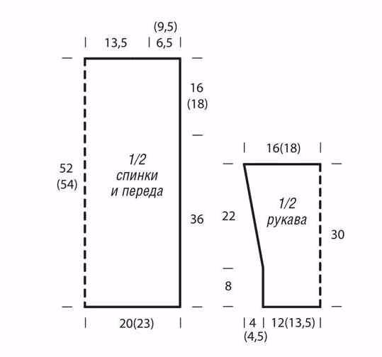 1431780369_pulover-krjuchkom-dlja-zhenshhin-2 (539x504, 51Kb)