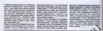 Превью 27 (700x211, 189Kb)