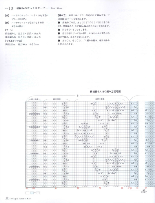 0_c296f_39881606_orig (535x700, 228Kb)