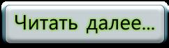 cooltext118698184064359 (242x70, 14Kb)
