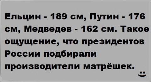 big (18) (480x262, 87Kb)