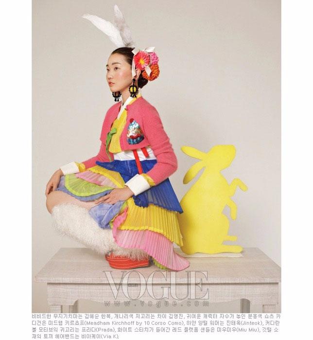 модная фотосессия Vogue Корея 8 (644x699, 224Kb)