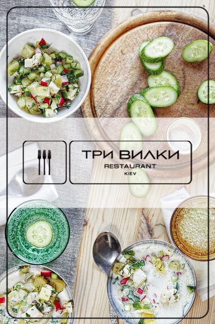 �������/5684778_Okroshka_3 (426x640, 220Kb)