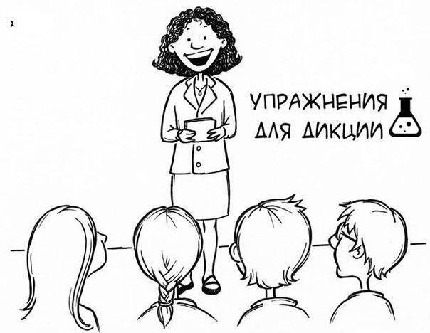 Упражнения для языка для взрослых ласк фото 18-842