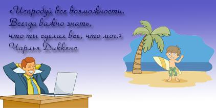 3868045_dlyavkontakte (422x211, 100Kb)