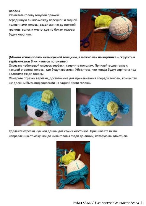Lalaloopsy_Marmeladka_8 (494x700, 182Kb)