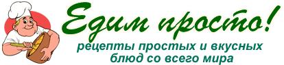 logo (414x95, 33Kb)