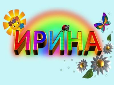 217127-2011-01-22-101025iu4-400x300 (500x400, 100Kb)