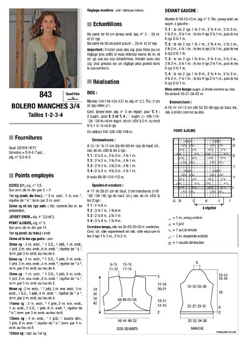 221 (503x700, 195Kb)