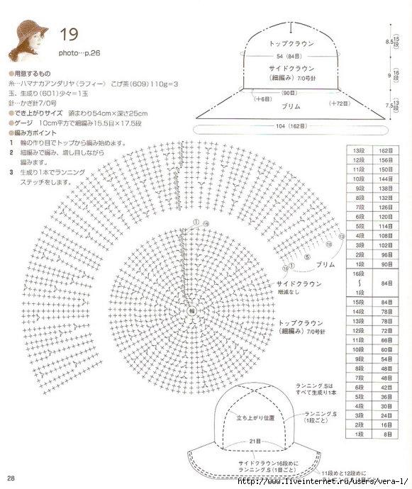 6c76ab65g78f689e78f59&690 (581x690, 220Kb)
