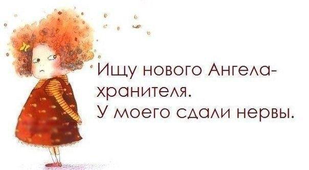 1399149573_frazochki-1 (604x332, 111Kb)