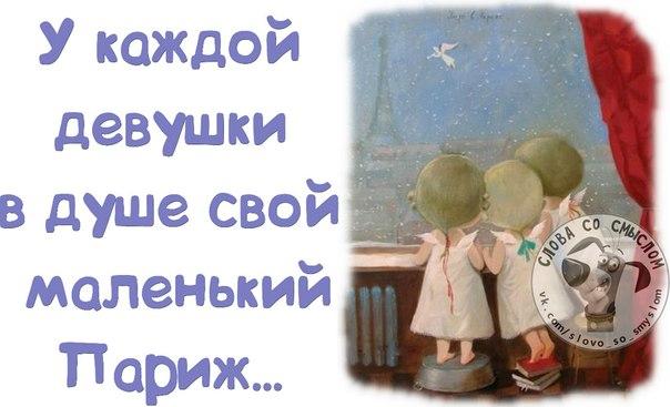 1399149634_frazochki-5 (604x367, 172Kb)