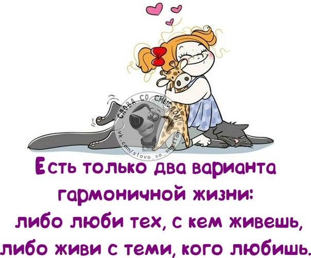 1399149634_frazochki-11 (604x502, 226Kb)