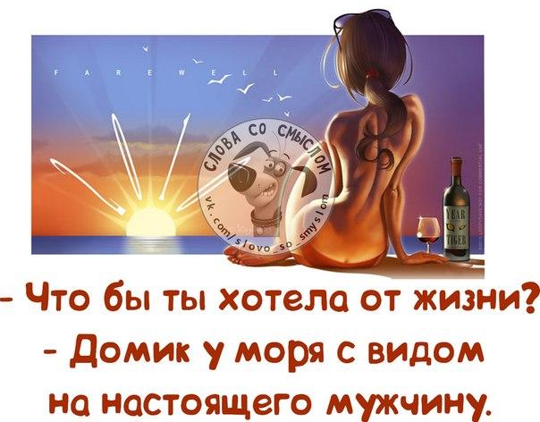 1399149655_frazochki-12 (604x472, 240Kb)