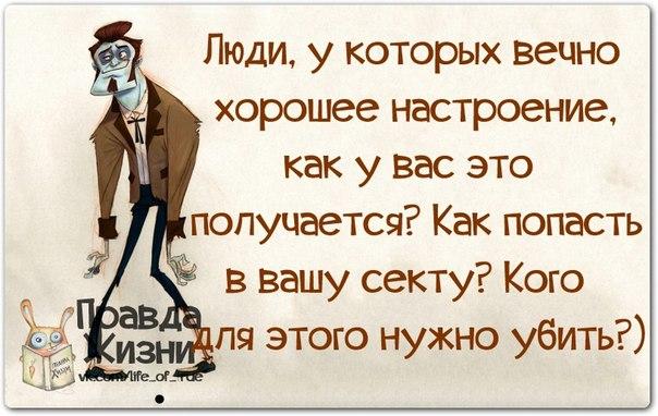 1399149663_frazochki-16 (604x382, 235Kb)