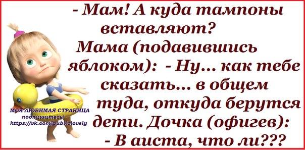1399149691_frazochki-13 (604x297, 240Kb)