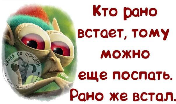 1399149713_frazochki-20 (604x359, 193Kb)