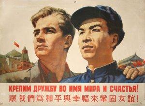 Китай (300x218, 18Kb)
