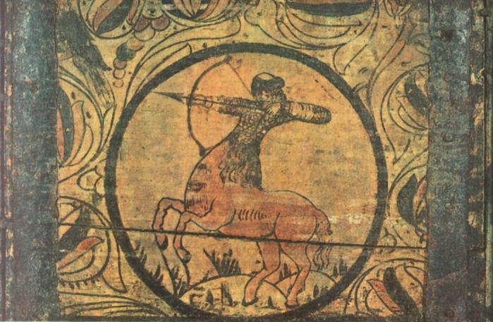 9.  Китоврас (699x457, 663Kb)