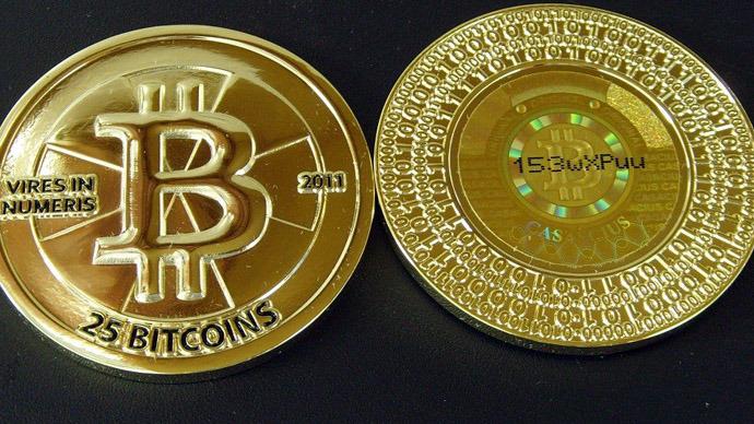 Bitcoin_25 (690x388, 139Kb)