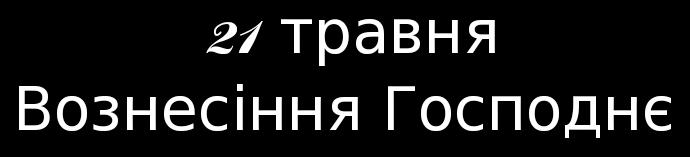 cooltext118870456414373 (690x157, 42Kb)